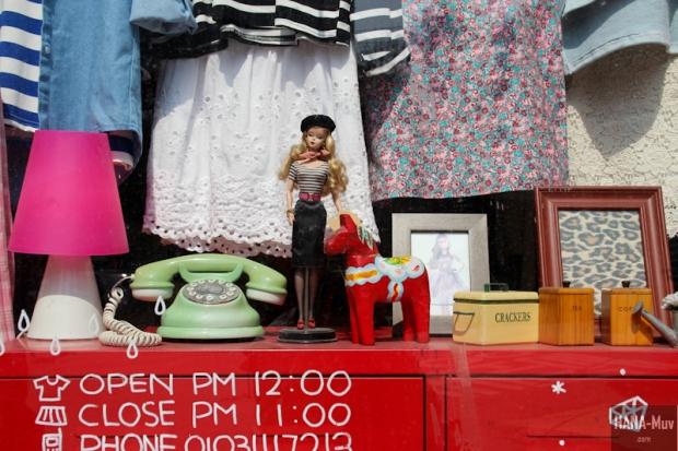 120413 Vintage store  Hongdae - Seoul - HANA-Muv.com Photo-2