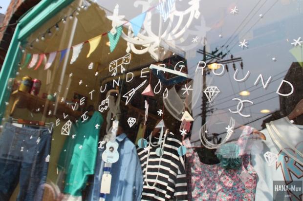 120413 Vintage store  Hongdae - Seoul - HANA-Muv.com Photo-9