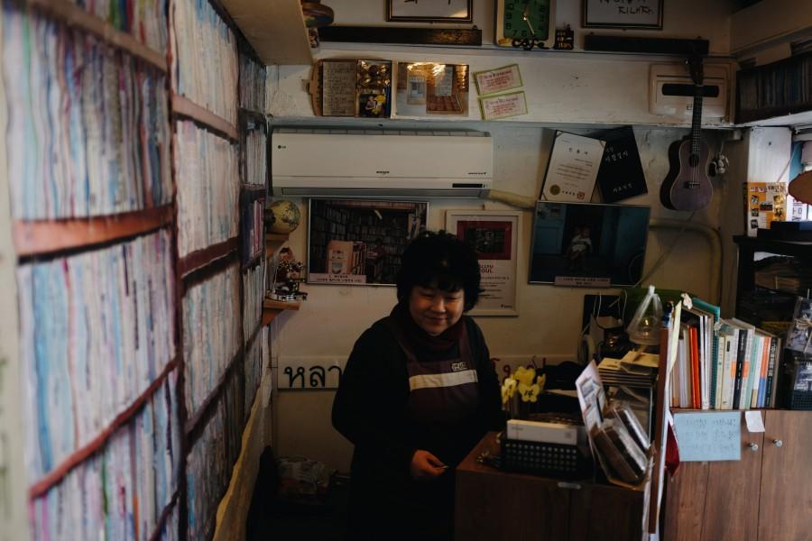 Dae-oh librería en Jongno