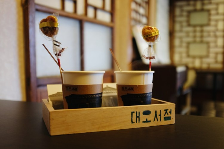 Dae-oh bookstore cafe